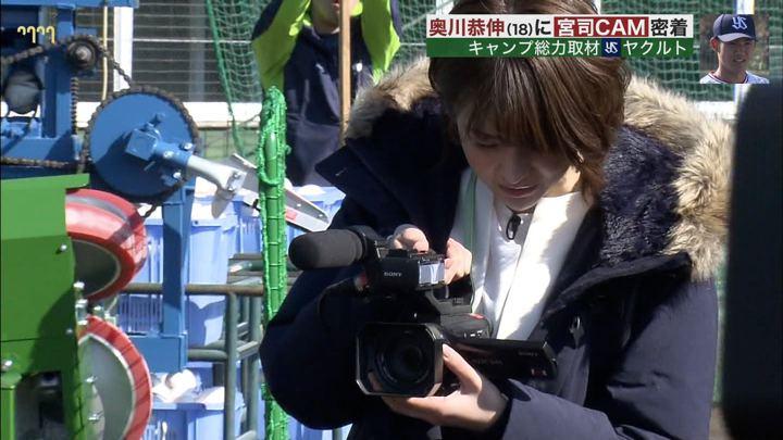 2020年02月01日宮司愛海の画像14枚目