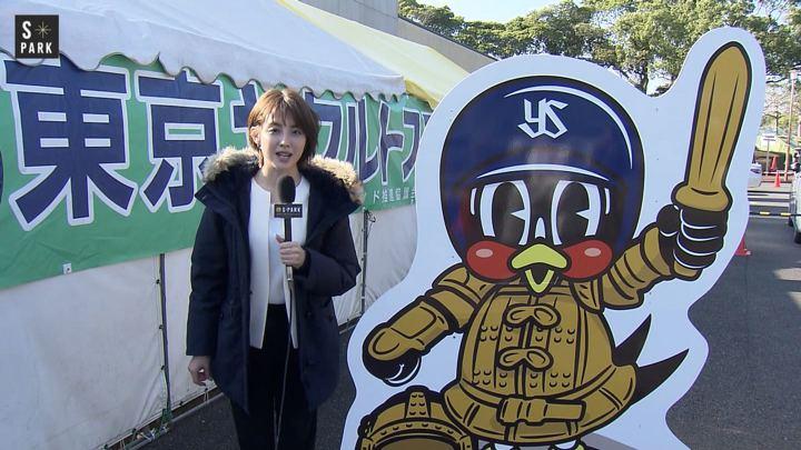 2020年02月01日宮司愛海の画像17枚目