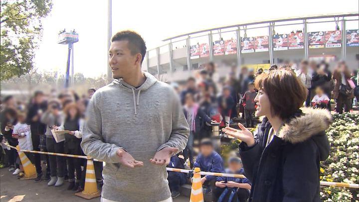 2020年02月02日宮司愛海の画像09枚目