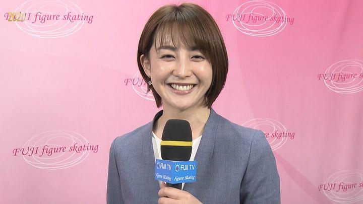2020年02月09日宮司愛海の画像04枚目
