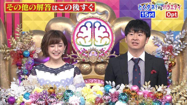 2020年02月11日宮司愛海の画像01枚目