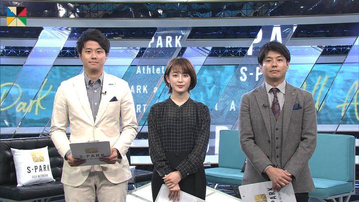 2020年02月15日宮司愛海の画像01枚目