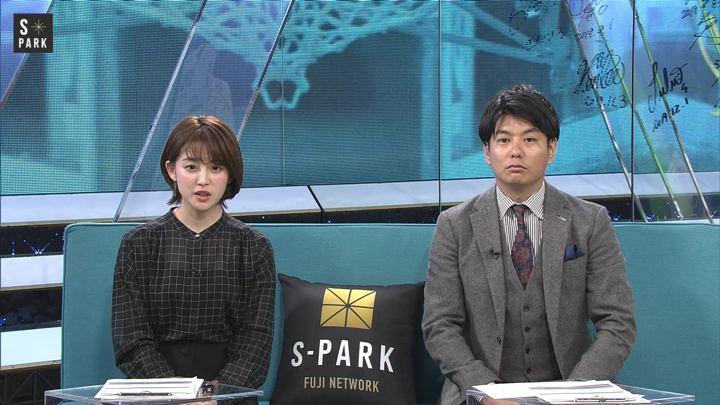 2020年02月15日宮司愛海の画像09枚目