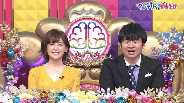 2020年02月18日宮司愛海の画像02枚目