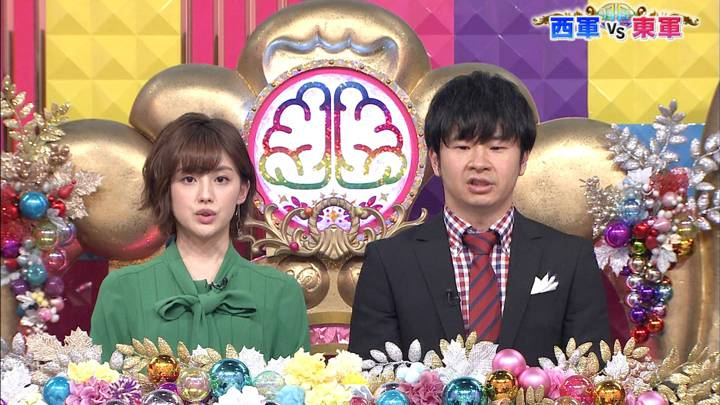 2020年02月25日宮司愛海の画像02枚目