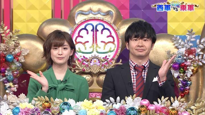 2020年02月25日宮司愛海の画像03枚目