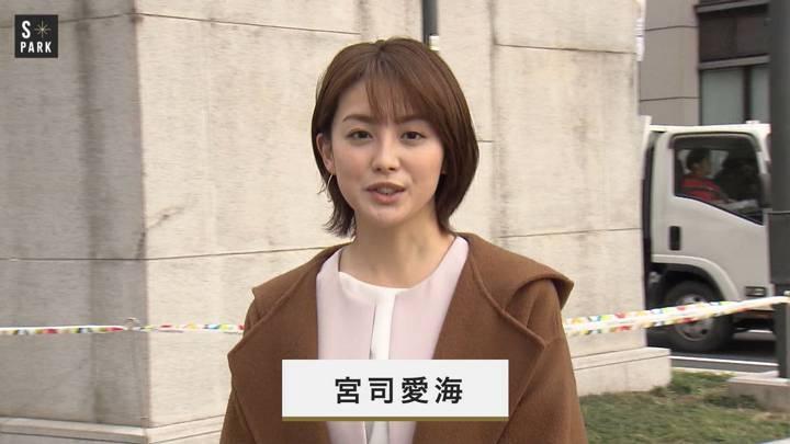 2020年02月29日宮司愛海の画像03枚目