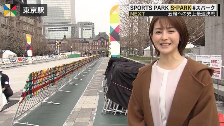2020年02月29日宮司愛海の画像06枚目