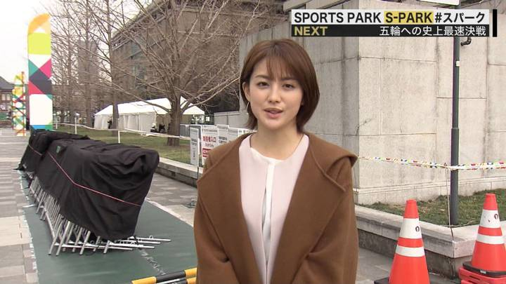 2020年02月29日宮司愛海の画像07枚目