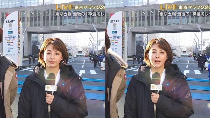 2020年03月01日宮司愛海の画像01枚目