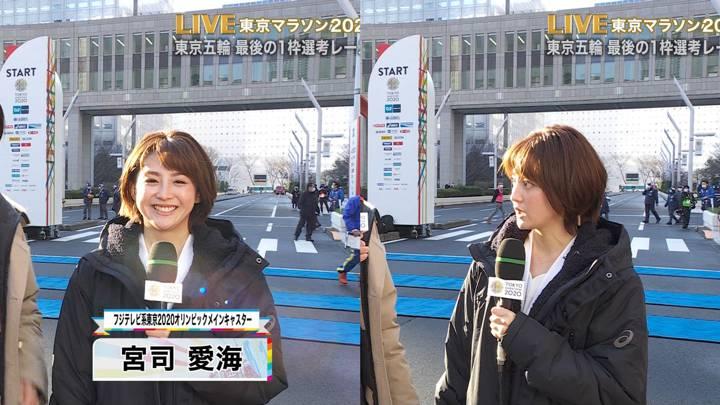 2020年03月01日宮司愛海の画像02枚目