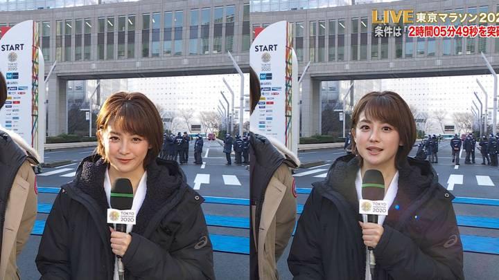2020年03月01日宮司愛海の画像03枚目