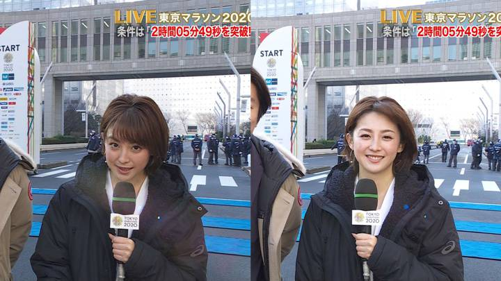2020年03月01日宮司愛海の画像04枚目