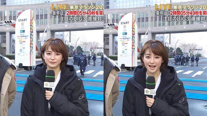 2020年03月01日宮司愛海の画像05枚目