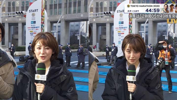 2020年03月01日宮司愛海の画像06枚目