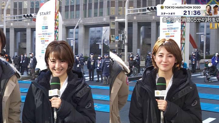 2020年03月01日宮司愛海の画像07枚目