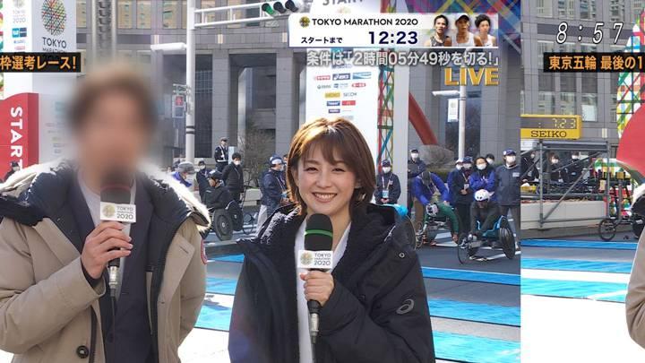2020年03月01日宮司愛海の画像08枚目