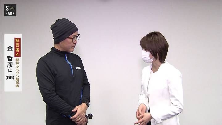 2020年03月01日宮司愛海の画像11枚目