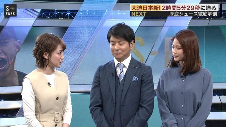 2020年03月01日宮司愛海の画像13枚目