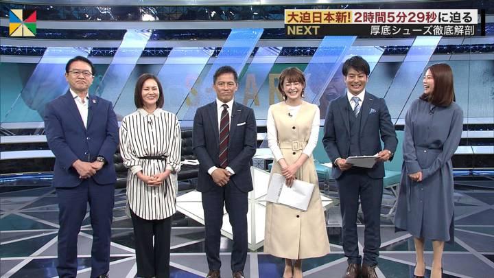 2020年03月01日宮司愛海の画像14枚目