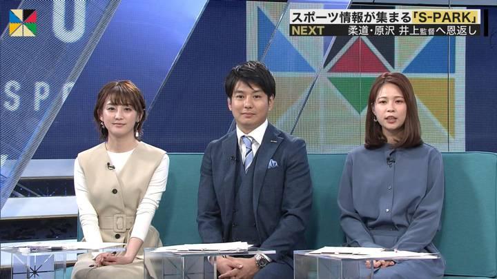 2020年03月01日宮司愛海の画像17枚目