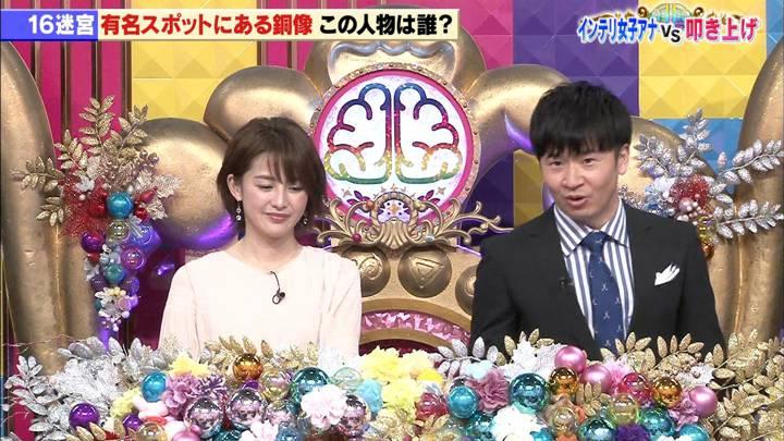 2020年03月03日宮司愛海の画像02枚目