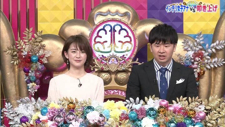 2020年03月03日宮司愛海の画像03枚目