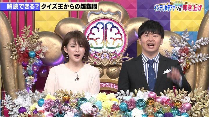 2020年03月03日宮司愛海の画像05枚目