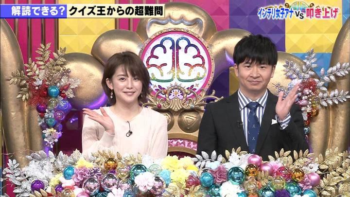 2020年03月03日宮司愛海の画像06枚目