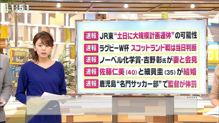2019年10月10日宮澤智の画像04枚目