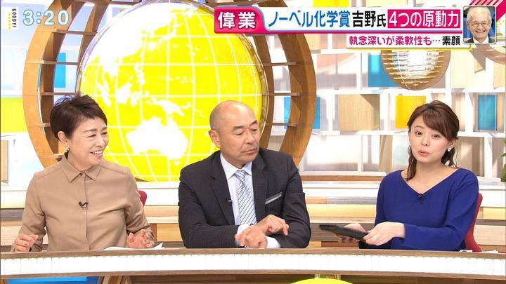 2019年10月10日宮澤智の画像09枚目