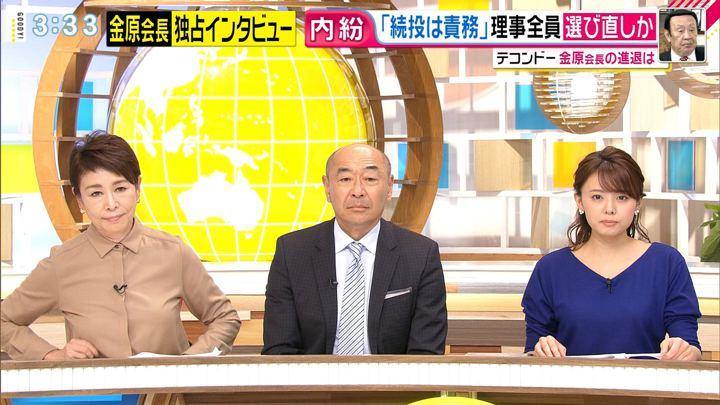 2019年10月10日宮澤智の画像11枚目