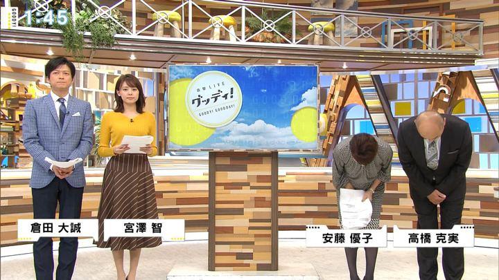 2019年10月11日宮澤智の画像01枚目