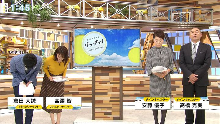 2019年10月11日宮澤智の画像02枚目