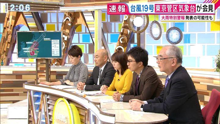 2019年10月11日宮澤智の画像03枚目