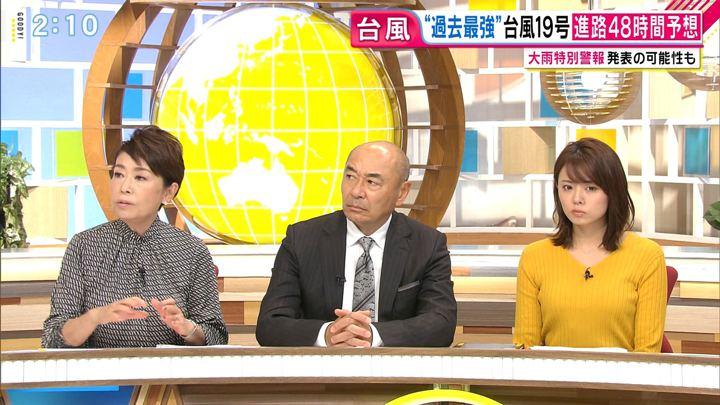 2019年10月11日宮澤智の画像04枚目