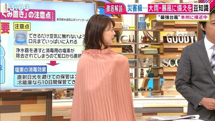 2019年10月11日宮澤智の画像09枚目