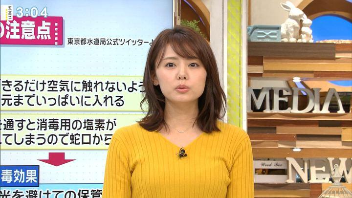 2019年10月11日宮澤智の画像11枚目