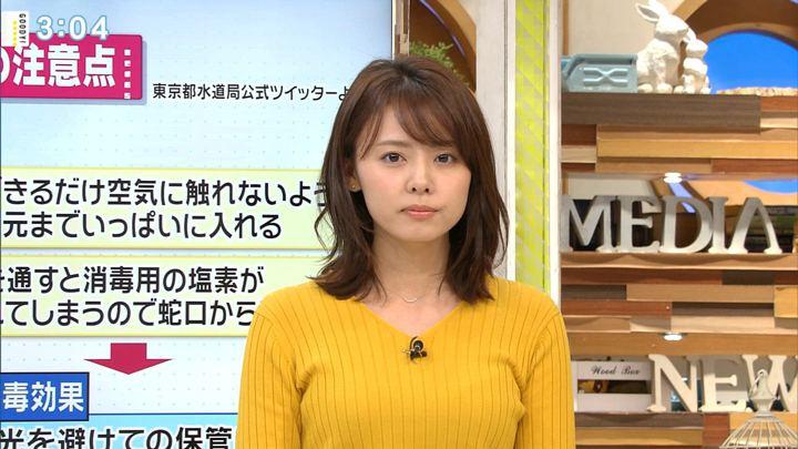2019年10月11日宮澤智の画像12枚目