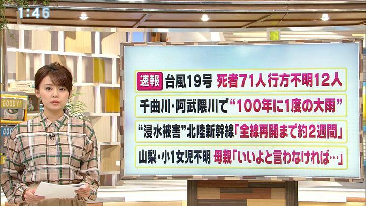 2019年10月16日宮澤智の画像03枚目