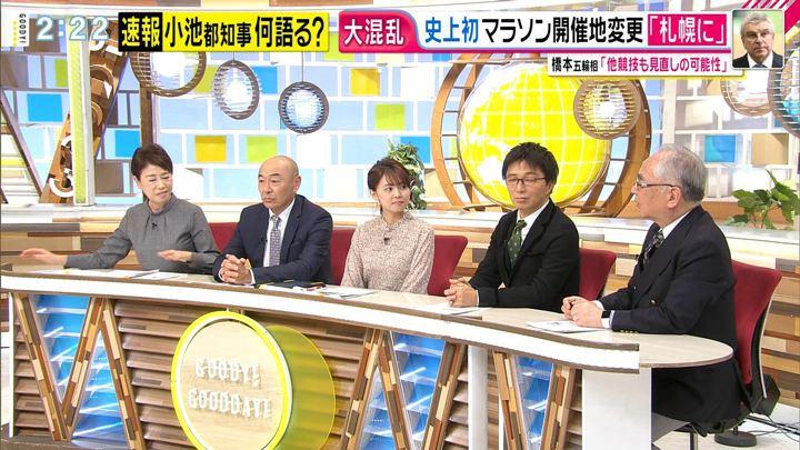 2019年10月18日宮澤智の画像04枚目