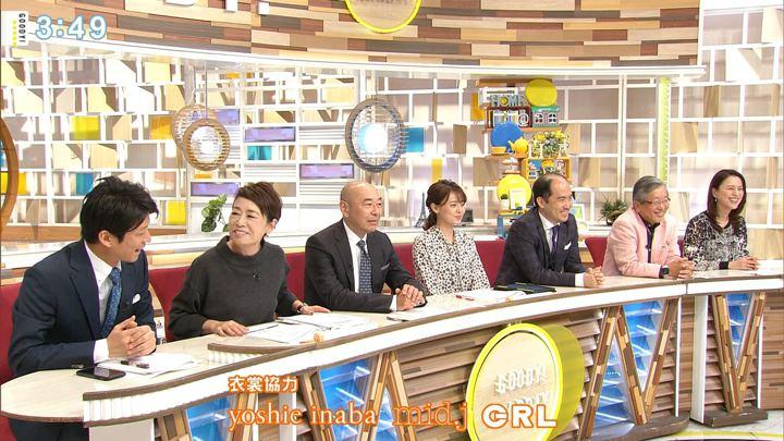 2019年10月21日宮澤智の画像15枚目