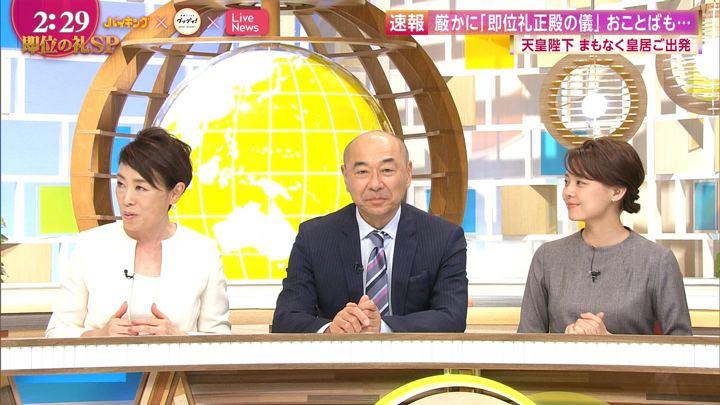 2019年10月22日宮澤智の画像05枚目