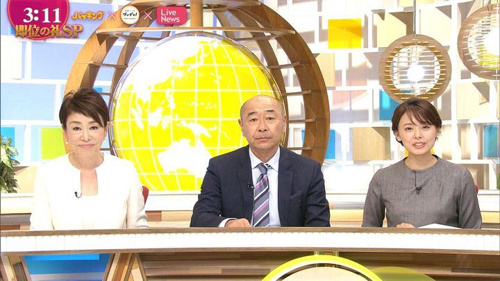 2019年10月22日宮澤智の画像06枚目