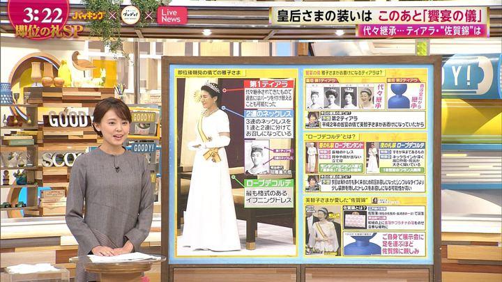 2019年10月22日宮澤智の画像07枚目