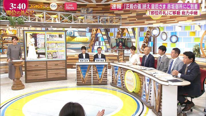 2019年10月22日宮澤智の画像11枚目