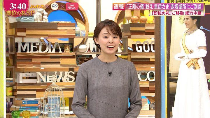 2019年10月22日宮澤智の画像13枚目