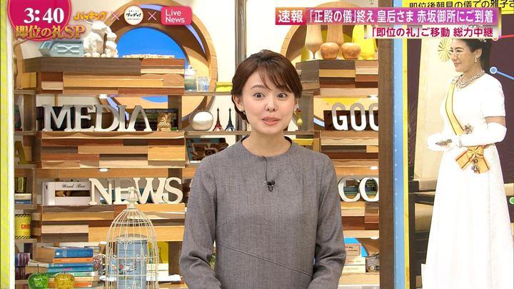 2019年10月22日宮澤智の画像15枚目