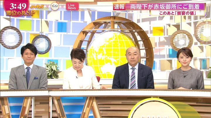 2019年10月22日宮澤智の画像16枚目