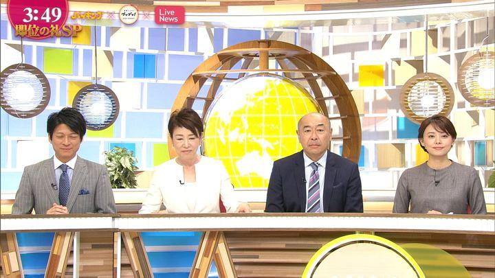 2019年10月22日宮澤智の画像18枚目